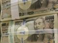 В Японии началась рецессия