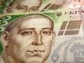 Нацбанк повысил официальный курс гривни на 99 копеек