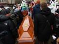 Во Львове активисты похоронили российский Альфа-банк