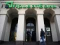 Докапитализация ПриватБанка требует дополнительных миллиардов
