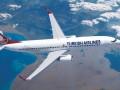 В Харьков полетит третья турецкая авиакомпания