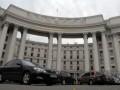 Киев требует от Москвы практичных шагов по инциденту в Азовском море