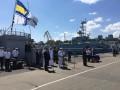 В Одессе официально открыли активную фазу учений Си Бриз-2016