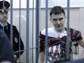 Парламент Эстонии грозит России санкциями из-за Савченко