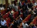 Рада ратифицировала договор о дружбе и сотрудничестве с Парагваем
