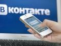 В Госдуме предложили запретить детям соцсети