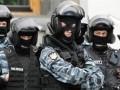 Бывший беркутовец не будет служить в полиции – МВД