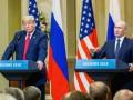 Госдеп США озвучил итоги встречи Трампа и Путина