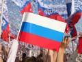 Почти половина россиян негативно относятся к Украине - опрос