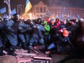Расстрел Майдана: 33 подозреваемых еще работают в силовых структурах