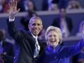 Обама: Клинтон лучше других подготовлена к президентству