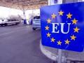 Совет ЕС одобрил усиление контроля на границе шенгена