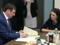 ГПУ и Минюст Израиля подписали меморандум о сотрудничестве
