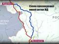Россия вернула свои поезда в Украину - Тымчук