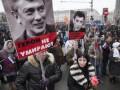 Санкции США против РФ могли стать причиной убийства Немцова - СМИ