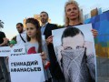 Под посольством РФ в Киеве требовали освободить Сенцова и Кольченко