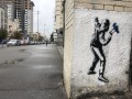 В Киеве после концерта Massive Attack обнаружили граффити Бэнкси