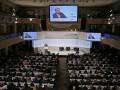 Украина в Мюнхене. Чего ждать от конференции