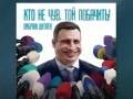 """""""Мост устал"""": Кличко собрал свои смешные цитаты и выпустил книгу"""
