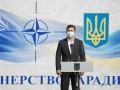 Зеленский открыл военные учения Rapid Trident 2020 на Львовщине