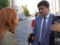Разумков отказался комментировать сомнительных кандидатов в списке партии
