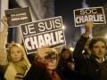 Марш единства в Париже 11 января: онлайн-трансляция