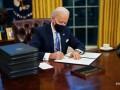 Байден продлил на год санкции против Ирана