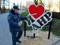 Полтавский суд признал Донецк городом ДНР