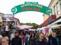 Во Львове милиция проверяет информацию о минировании двух рынков