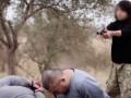 Боевики ИГ убили двоих мужчин