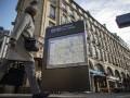 В Париже мужчина с ножом напал на полицейских