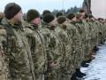 Украина усилила границу с ЕС в трех областях