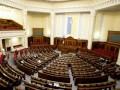 Чьим будет парламент? - обзор украинской прессы