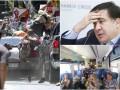 Итоги выходных: наезд на толпу протестующих в США, розыгрыш Саакашвили и стоячий Интерсити