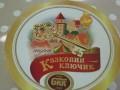 Киевхлеб ответил на обвинения в имитации упаковки Roshen