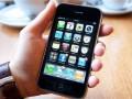 iPhone в Украине дороже, чем в Британии, США и Канаде