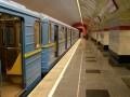 ЕБРР даст в долг на достройку днепропетровского метро еще 152 млн евро