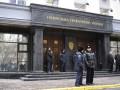 Генпрокуратура и СБУ заблокировали работу Госрезерва