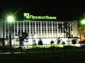 ПриватБанк получил очередной транш стабилизационного кредита