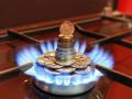 Цена на газ все еще не рыночная - глава Нафтогаза