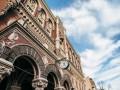 Международные резервы Украины в феврале выросли на 1,3% - НБУ