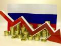 Внешний долг России достиг критического уровня - центробанк