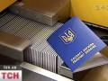Копии паспортов украинцев продают пачками по $1,5