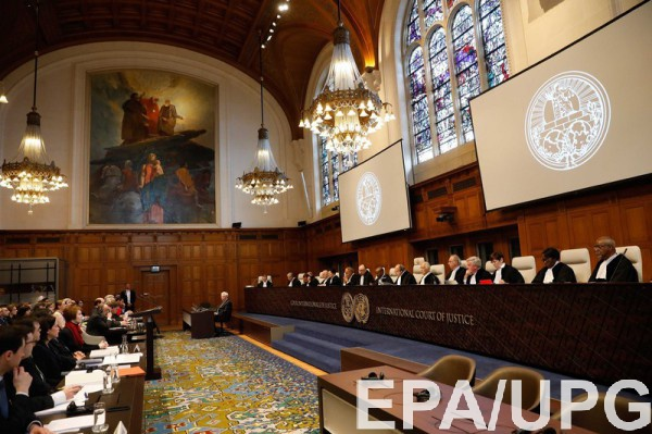 Россия не признает юрисдикцию международного трибунала в этом процессе