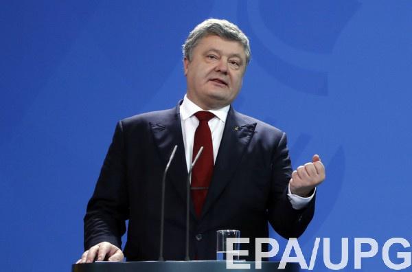 Украина в ожидании транша от МВФ