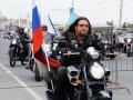 РФ выразила протест из-за отказа Польши впустить байкеров