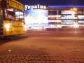 В Киеве подорожает проезд в маршрутках и такси