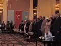 Конгресс крымских татар призвал к борьбе за освобождение полуострова