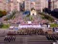 Как происходит празднование Дня независимости в Киеве - прямая трансляция