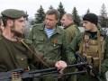 Власти объяснили, почему Европа не признает оккупацию Донбасса